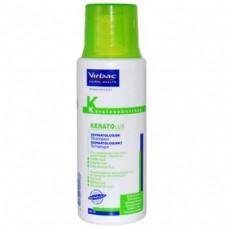 Virbac Keratolux 200 ml
